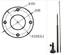 Military Wide Band Whip Antenna SB2.5 Military / Police / Special Operations Headsets